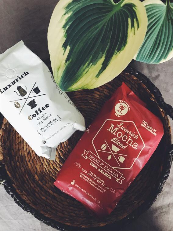 業務スーパーのコーヒー豆