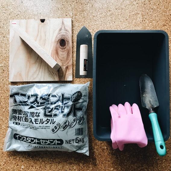 モルタルと道具