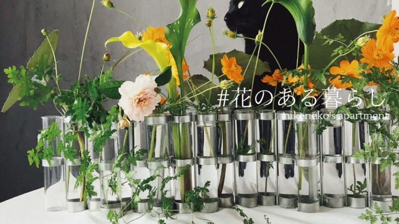 コスモスとバラをいけた四月の花器